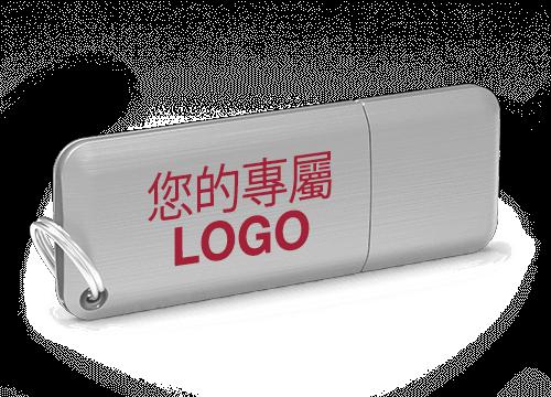 Halo - USB製造商