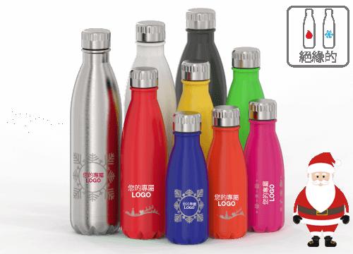Nova Christmas - 個性化水瓶