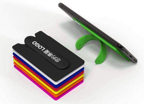 Pass - 定製膠粘手機錢包