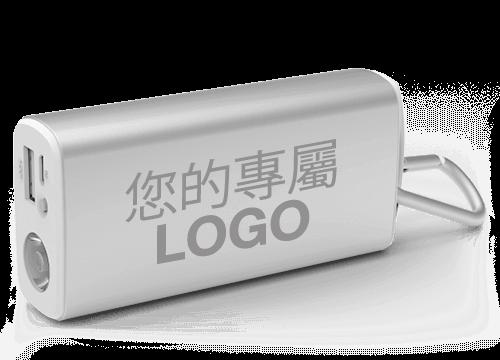 Encore - 電池充電器標誌