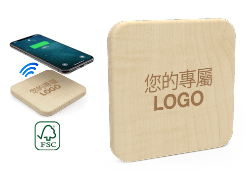 Forest - Custom Wireless Charger
