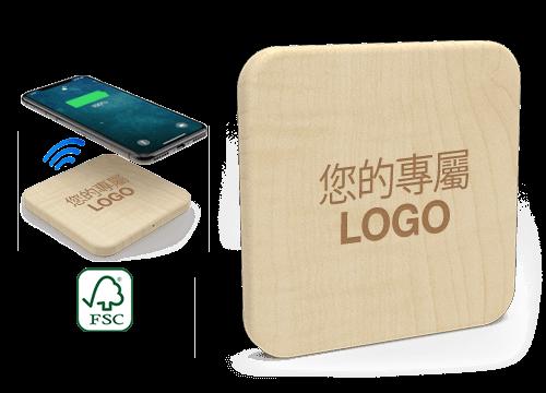Forest - 無線充電器批發