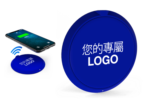 Loop - Qi Wireless Charger Wholesale