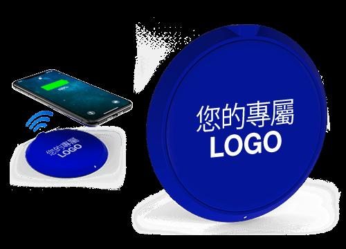 Loop - Qi無線充電器批發