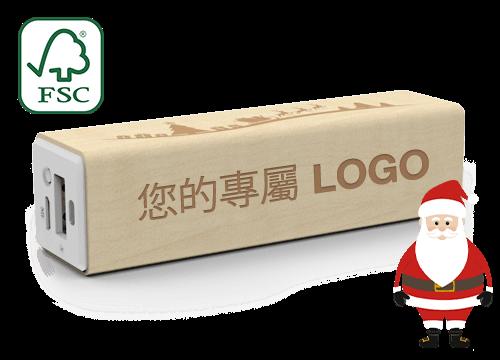 Maple Christmas - 名片行動電源