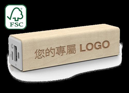Maple - 購買行動電源