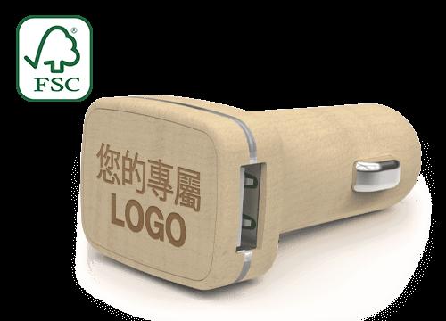 Woodie -  客製化USB車載充電器