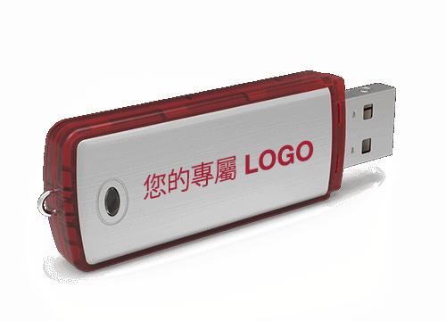 Classic - USB客製化