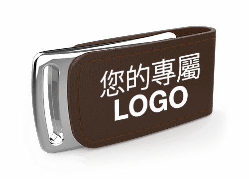 Executive - USB客製化
