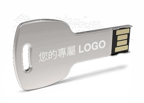 Key - 客製化隨身碟