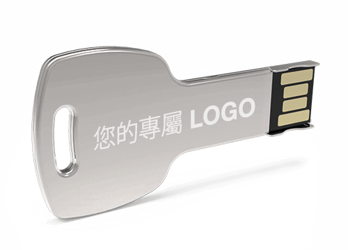 Key - 隨身碟客製化