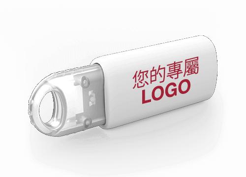 Kinetic - 客製化USB