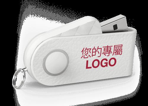 Milano - USB製造商
