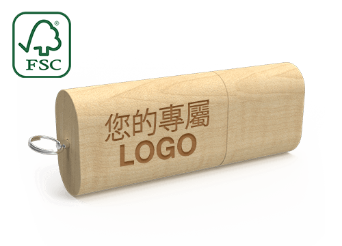Nature - 木質 USB